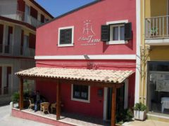Bed and Breakfast L'Antica Torre