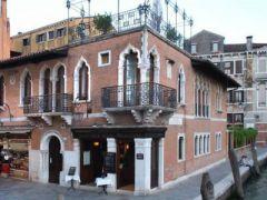 Guest House La Palazzina Veneziana