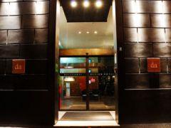 Dellearti Design Hotel
