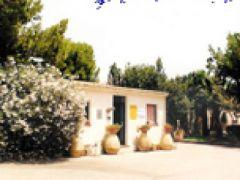 Camping Baia Del Silenzio