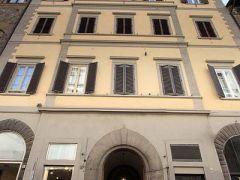 Tourist House Duomo