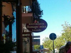 BB Romagna Antica